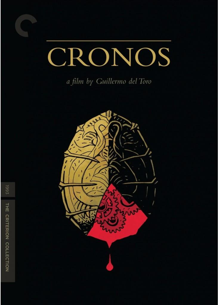 Cronos (1993) - dvd cover