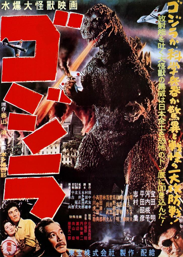 Godzilla (1954) - poster