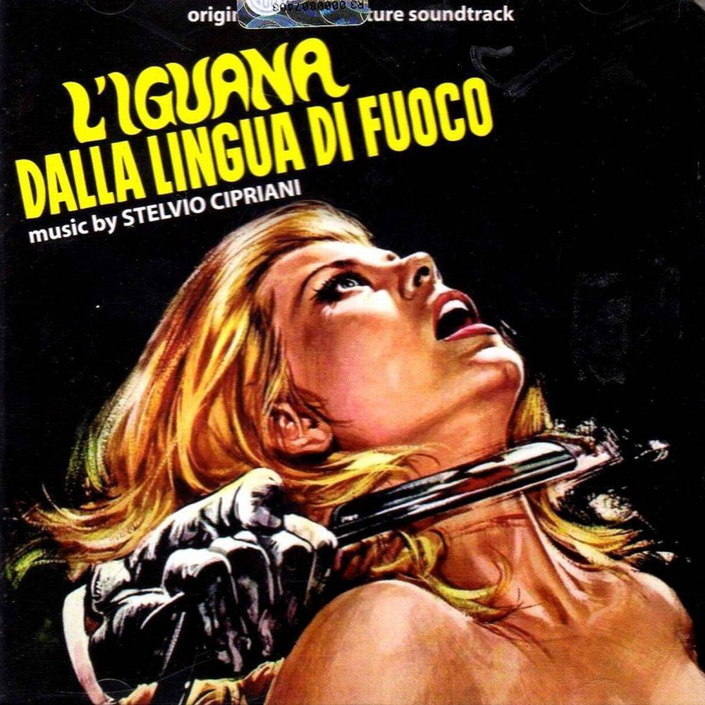 The Iguana With The Tongue Of Fire (1971) - art