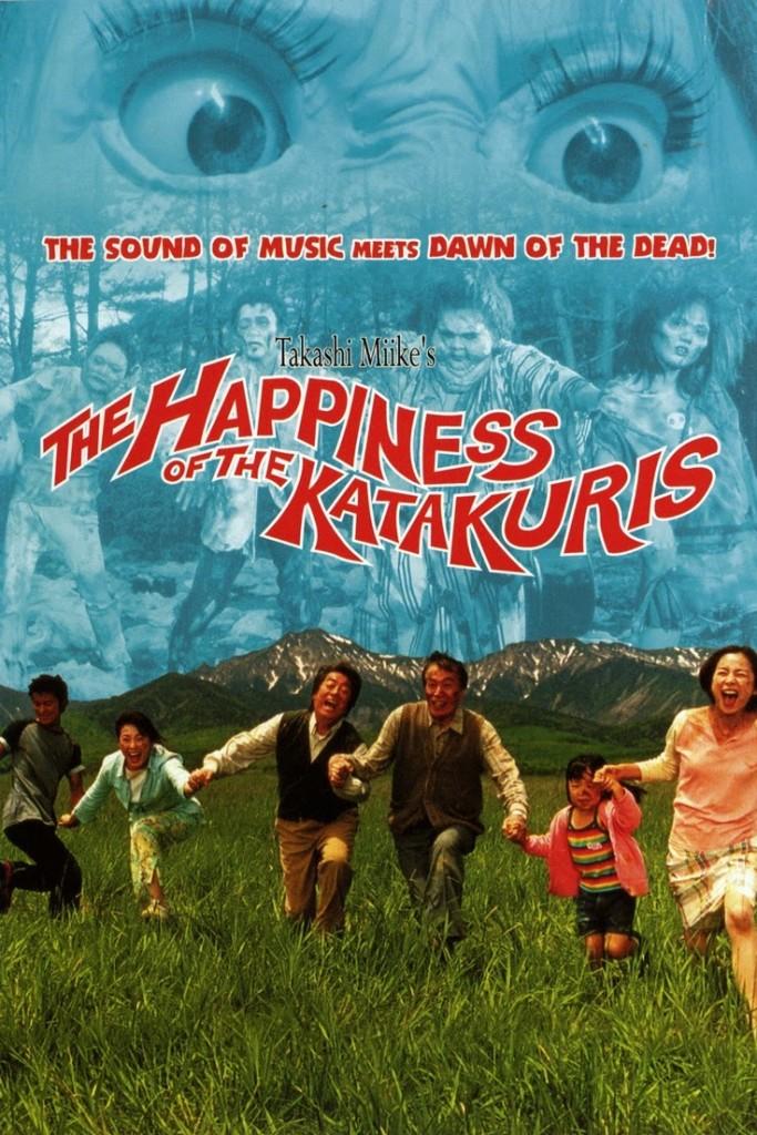 Happiness of the Katakuris (2001) - poster