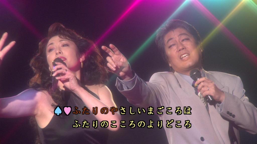 Happiness of the Katakuris (2001) - still 1