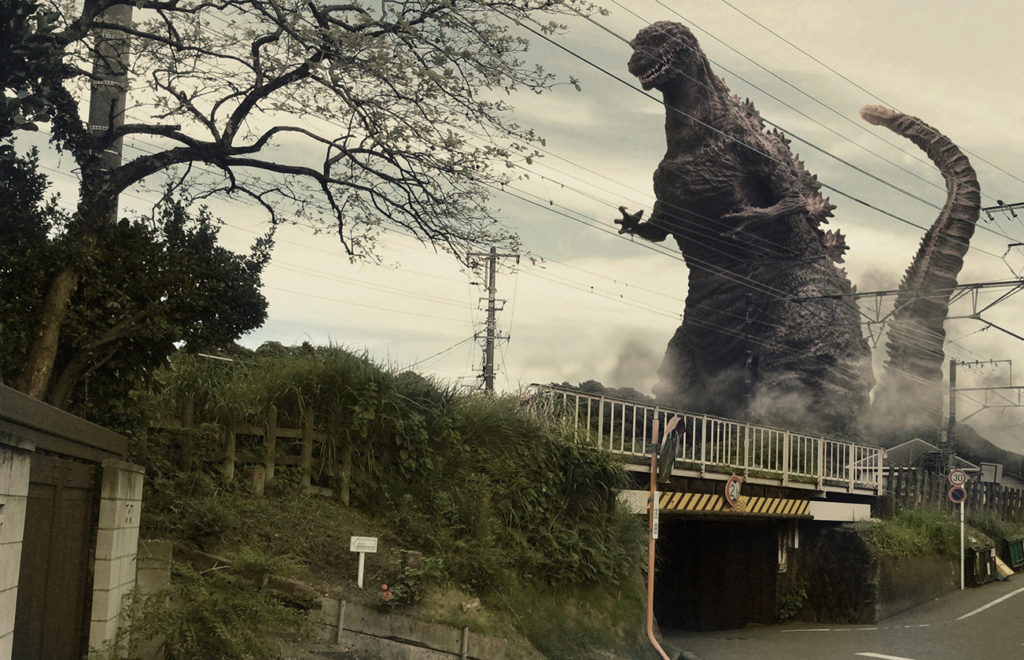 Shin Godzilla (2016) - still