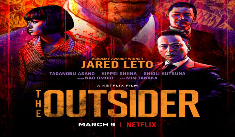 The Outsider (2018) - poster
