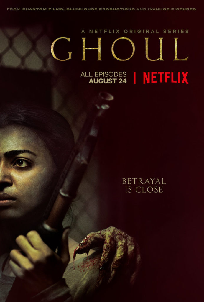 Ghoul (2018) - poster